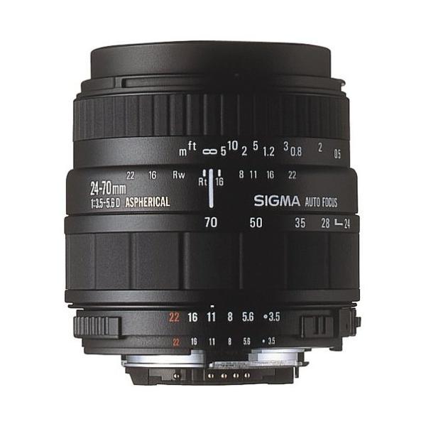 Sigma 24-70MM F3.5-5.6 UC AF para Minolta