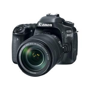 Cámara Réflex Canon EOS 80D + 18-135MM IS STM