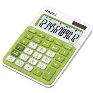 Calculadora Casio MS-20NC Verde