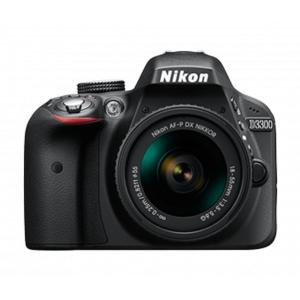 Cámara Réflex Nikon D3300 + AF-P 18-55mm