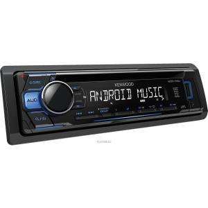 Radio CD MP3 Kenwood KDC-110UB
