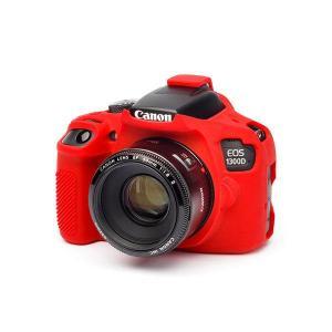 Funda silicona EasyCover para Canon EOS 1300D rojo