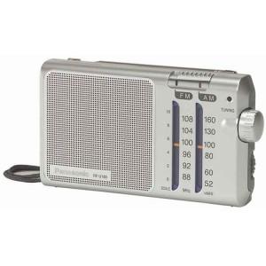 Radio Panasonic RF-U160