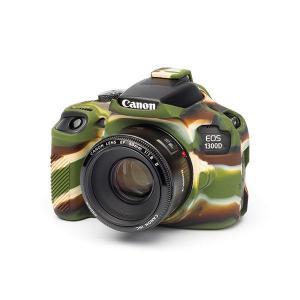 Funda silicona EasyCover para Canon EOS 1300D camuflaje