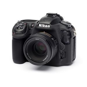 Funda silicona EasyCover para Nikon D500 negra