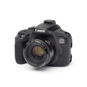 Funda silicona EasyCover para Canon EOS 1300D negra