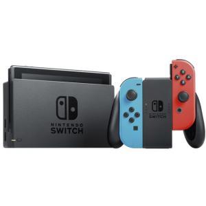 Consola Nintendo Switch Azul y Rojo