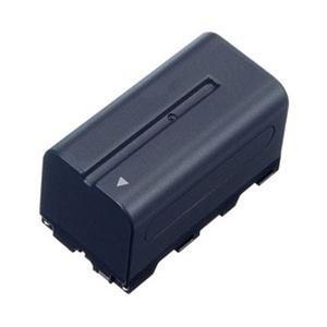 Batería Ultrapix NP-F750/F770/F730 para Sony