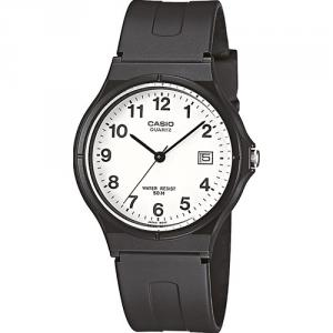 Reloj Casio MW-59-7BV