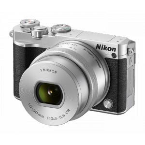 Nikon 1 J5 + 10-30mm 3.5-5.6 VR Plata