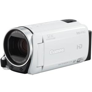 Videocámara Canon LEGRIA HFR 706 Blanco