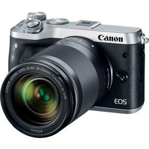 Cámara Canon EOS M6 + EF M18-150mm IS STM Plata