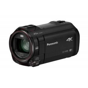 Videocámara Panasonic HCVX980