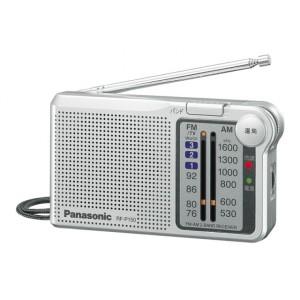 Radio de bolsillo Panasonic RF-P150
