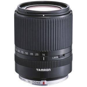 Tamron 14-150 Mm F/3,5-5,8 Di III Micro cuatro tercios
