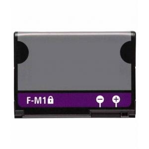 Batería Ultrapix FM-1 para BlackBerry