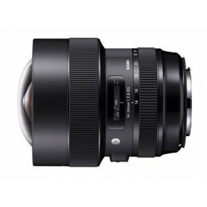 Sigma 14-24mm F2.8 DG HSM Art para Nikon