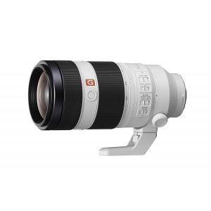 Objetivo telescópico Sony G Master FE 100-400mm F4.5-5.6 GM OSS