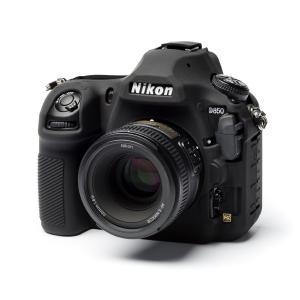 Funda de silicona Easycover para Nikon D850 Negra