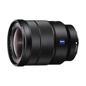 Objetivo Sony FE 16-35 mm F4 ZA OSS