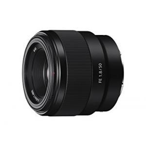 Objetivo Sony FE 50mm F1.8