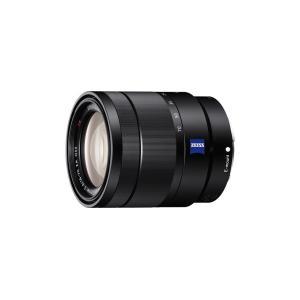 Objetivo Sony E 16-70 mm F4 ZA OSS