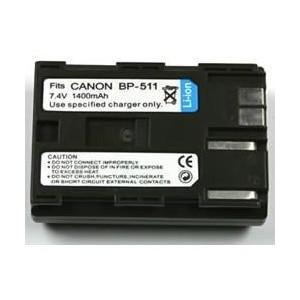 Batería Ultrapix BP511 para Canon