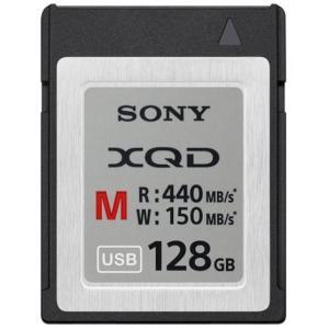 Tarjeta Profesional Sony QD-M128 Serie M XQD 2.0 128GB 440Mb/s