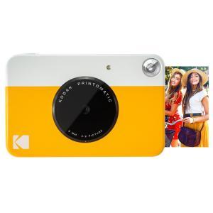 Cámara instantánea Kodak Printomatic Amarilla
