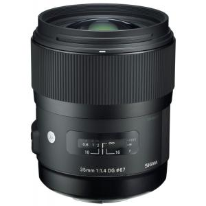 Sigma 35mm f/1.4 DG HSM ART para Sony E