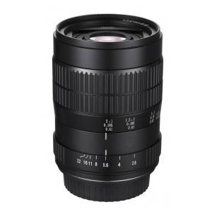 Objetivo LAOWA 60mm F2.8 2X Ultra-Macro para Nikon