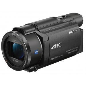 Videocámara Sony FDR-AX53