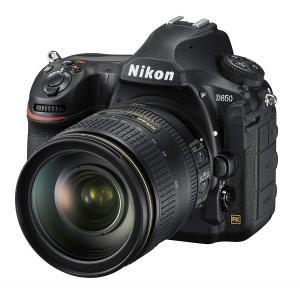 Cámara réflex Nikon D850 + AF-S 24-120MM F/4 VR