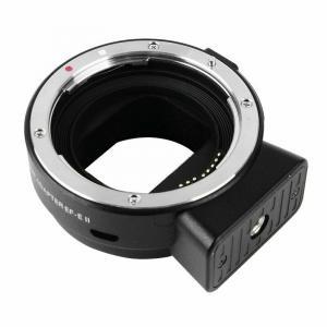 Anillo adaptador YN-EF-EII De Lentes EF/EF-S Canon para camaras Sony E-mount de Yongnuo