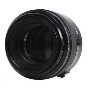 Yongnuo EF 85mm f/1.8 para Nikon