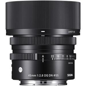 Sigma 45mm f2.8 DG DN Contemporary para Leica L