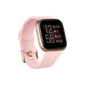 Pulsera de actividad Fitbit Versa 2 Rosa pétalo