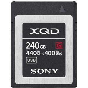Tarjeta Sony QD-G240F Serie G XQD 240GB 440MB/s