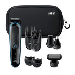 Kit de afeitado multifunción 9 en 1 Braun MGK3980