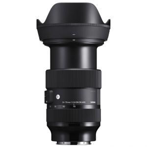 Sigma 24-70mm F2.8 DG DN Art para montura L