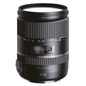 Tamron 28-300mm F/3.5-6.3 Di VC PZD para Nikon