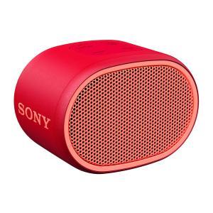 AAltavoz inalámbrico Sony SRSXB01 Rojo