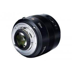 Objetivo Yongnuo 50mm F1.4 Para Nikon