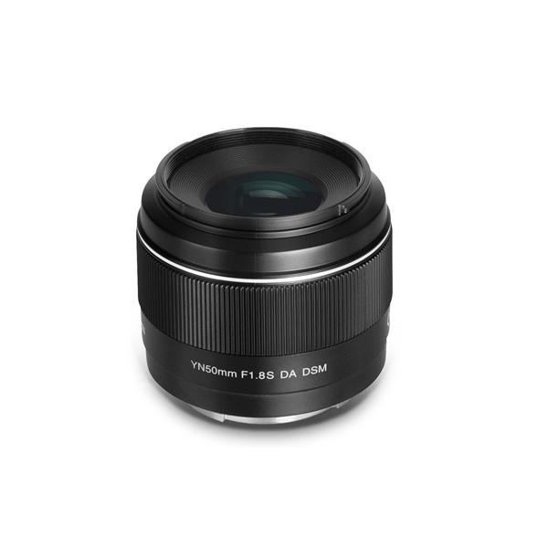 Objetivo Yongnuo YN50mm F1.8S DA DSM para Sony APS-C montura E