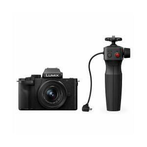Panasonic Lumix G100 + trípode/grip