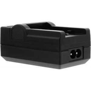 Cargador Ultrapix Para Batería Canon LP-8