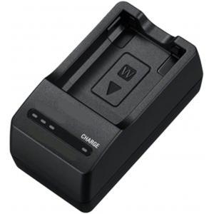 Cargador Ultrapix Para Batería Sony Fw50