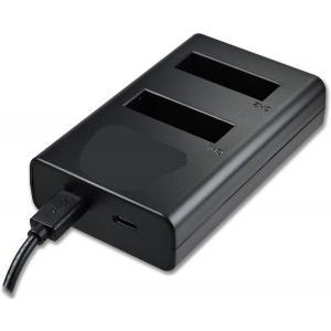 Cargador Ultrapix Para Batería Dji Osmo Action AB1
