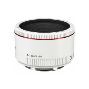 Yongnuo 50mm f/1.8 II En Blanco para Canon