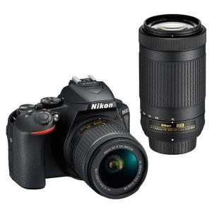 Nikon D5600 AF-P + 18-55mm VR + 70-300 VR KIT